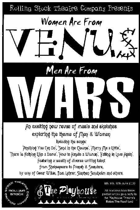 men from mars women venus - photo #22